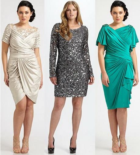 Одежда Для Низких Женщин