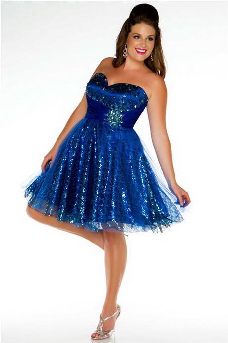 Prom dresses plus size short 2017